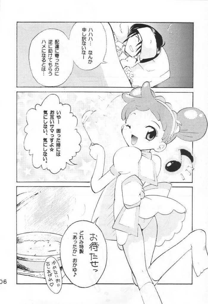 Happy Magic 4