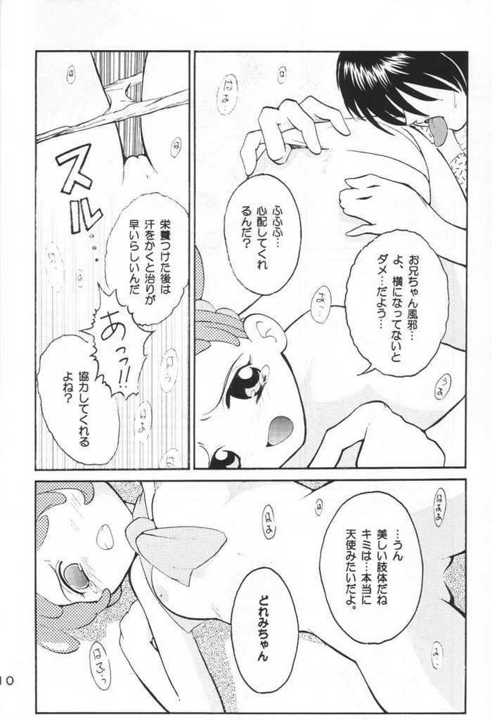 Happy Magic 8