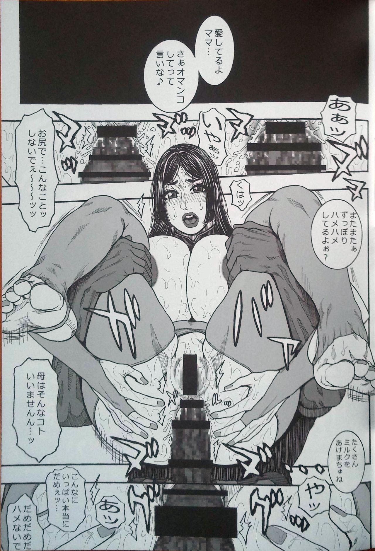 F/GO 11