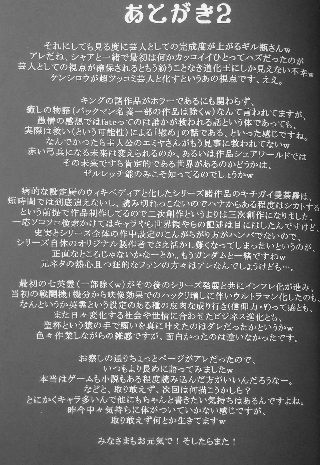 F/GO 27