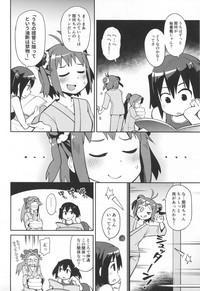 Senseiraigeki Closet 5