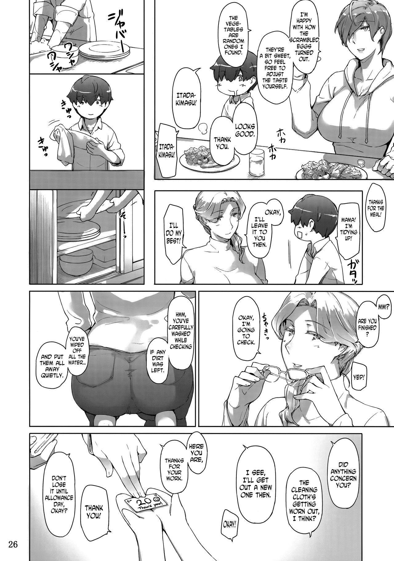 Tanemori-ke no Katei Jijou 1 24