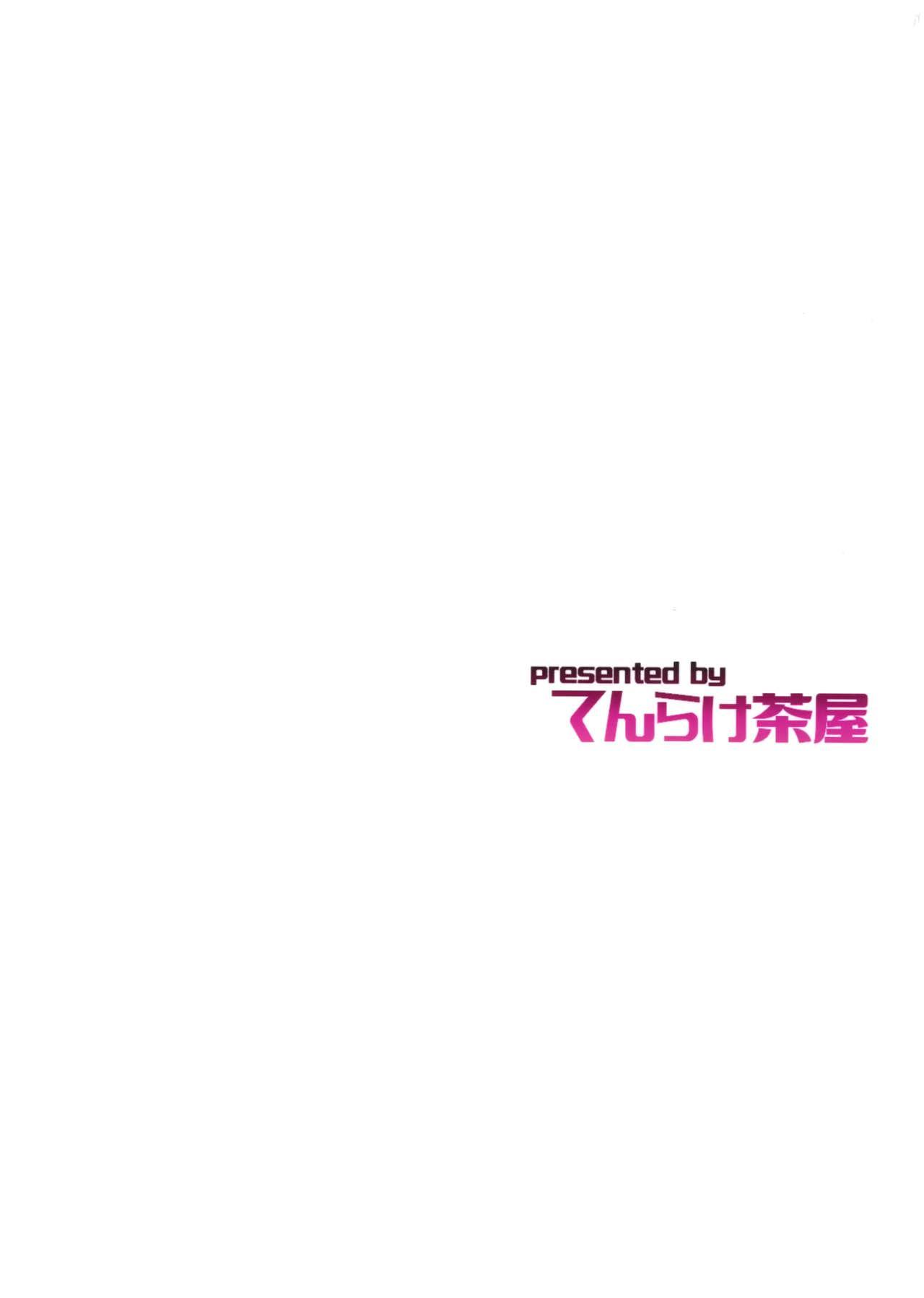 Oshi ni Yowai Takao 22