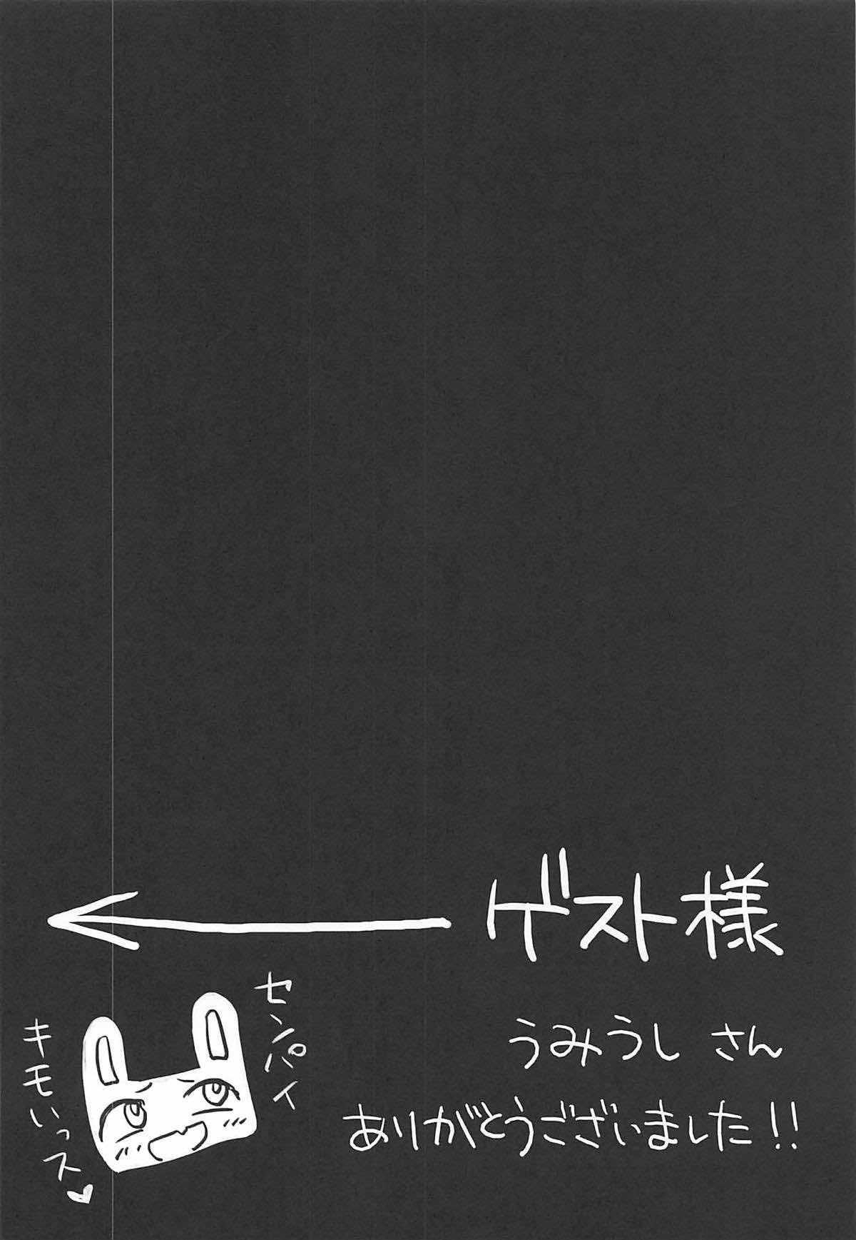 Ijiri Jouzu no Nagatoro-san 18