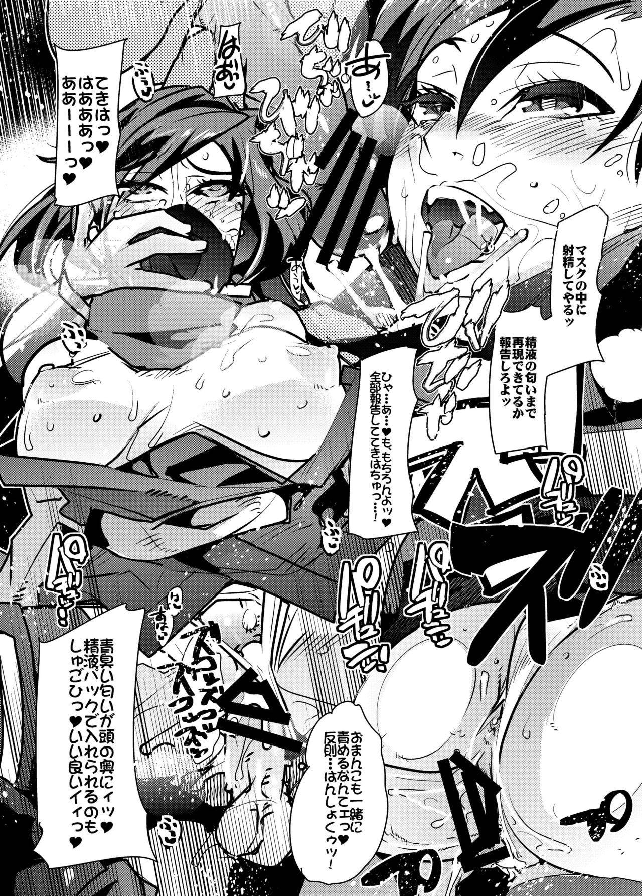 [Bronco Hitoritabi (Uchi-Uchi Keyaki)] Diver-nin Ayame to Ecchi na Mokeiya no Onee-san (Gundam Build Divers) [Digital] 9