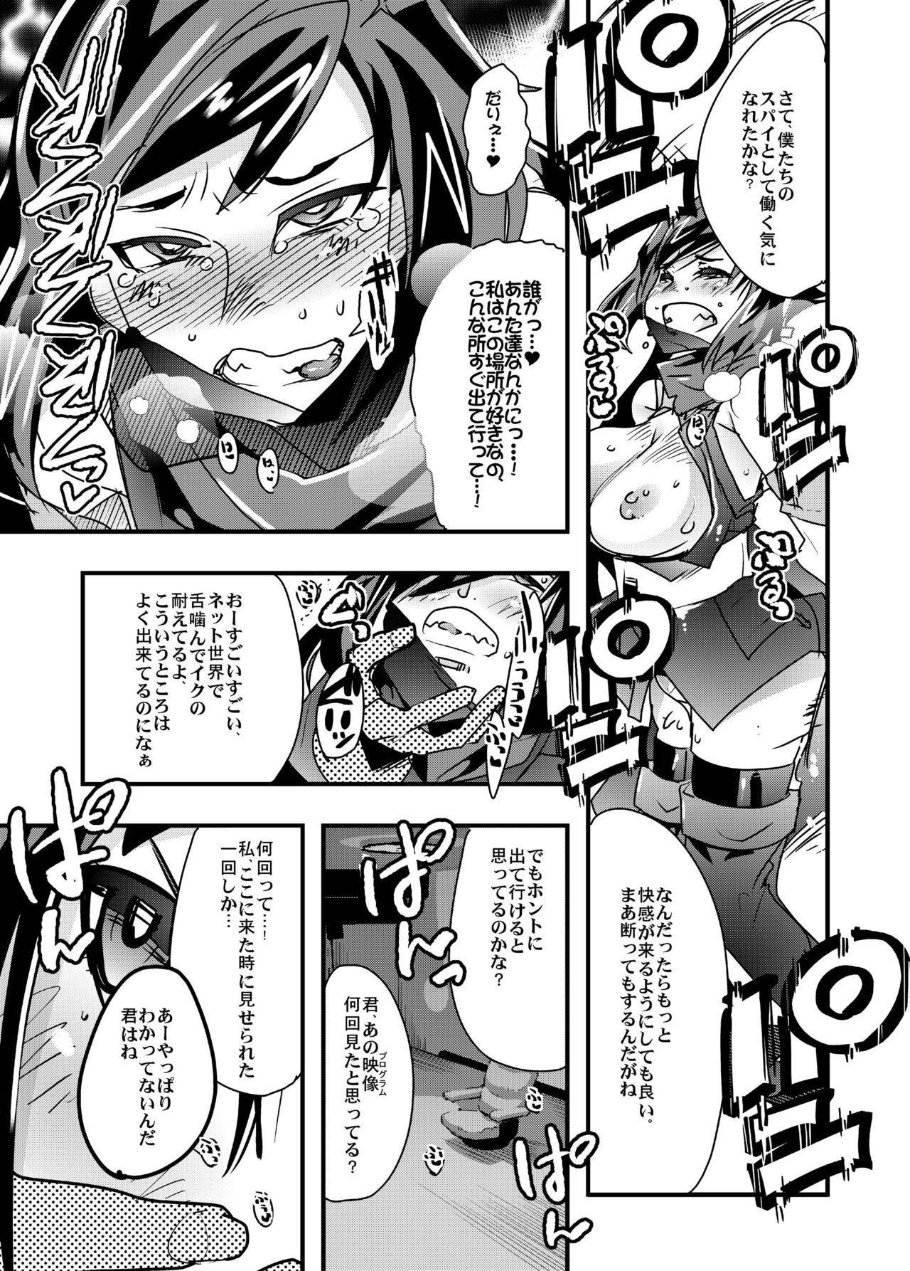 [Bronco Hitoritabi (Uchi-Uchi Keyaki)] Diver-nin Ayame to Ecchi na Mokeiya no Onee-san (Gundam Build Divers) [Digital] 10
