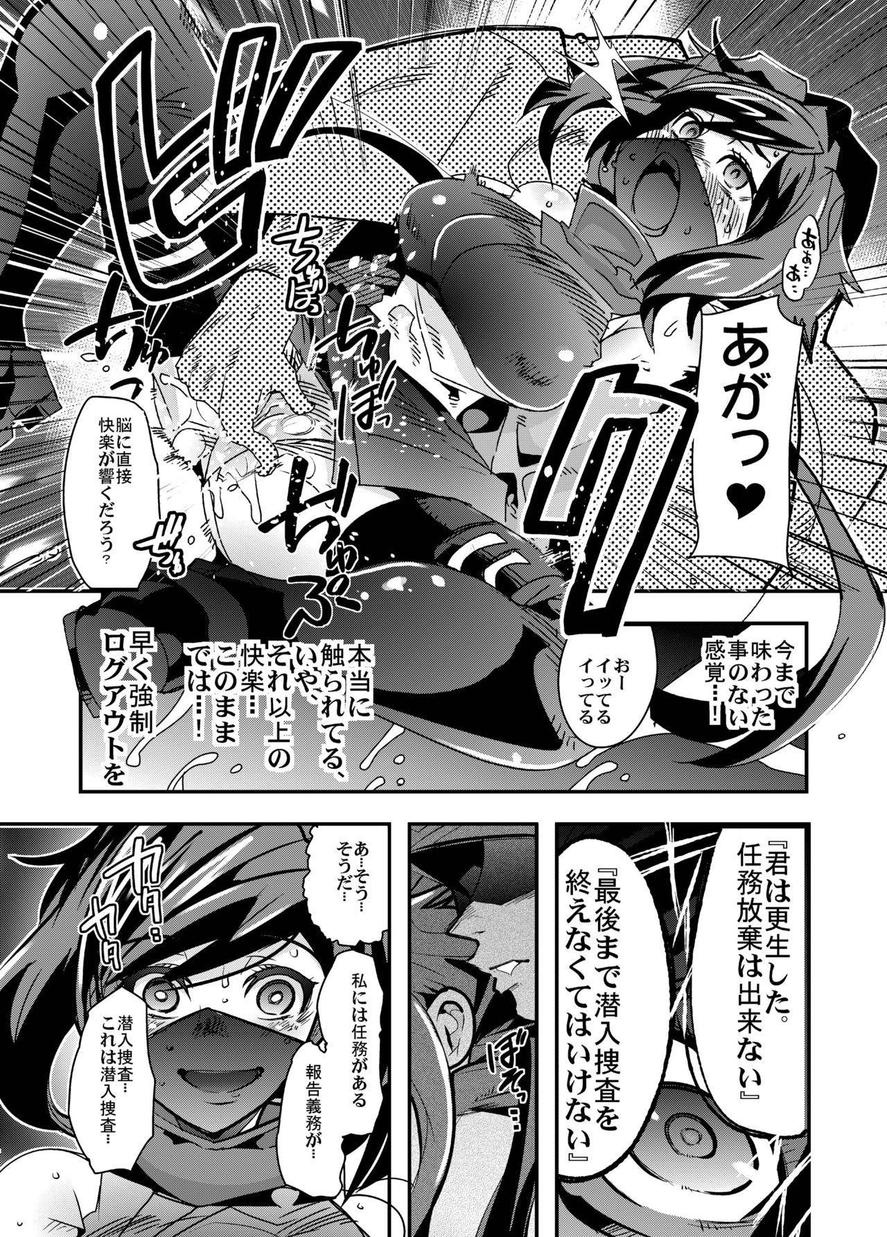 [Bronco Hitoritabi (Uchi-Uchi Keyaki)] Diver-nin Ayame to Ecchi na Mokeiya no Onee-san (Gundam Build Divers) [Digital] 6