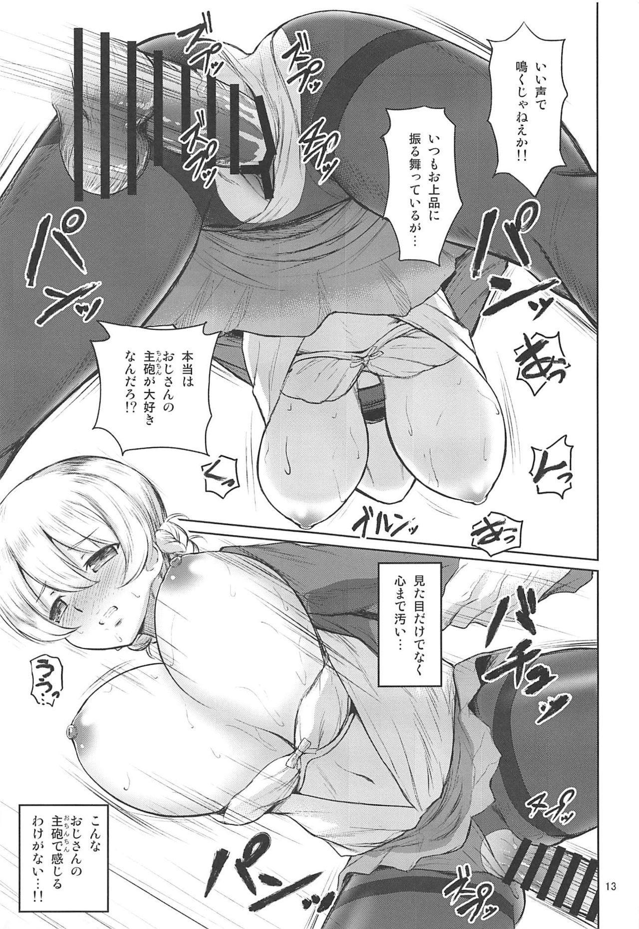 Sexy Senshadou Gaiden Sugoi yo!! Tajiri-san 13