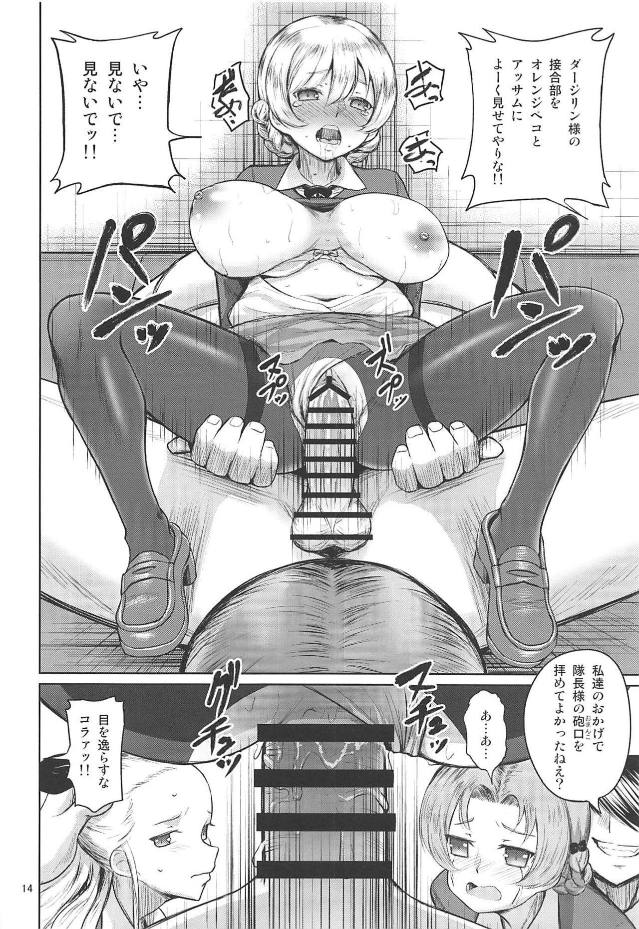 Sexy Senshadou Gaiden Sugoi yo!! Tajiri-san 14