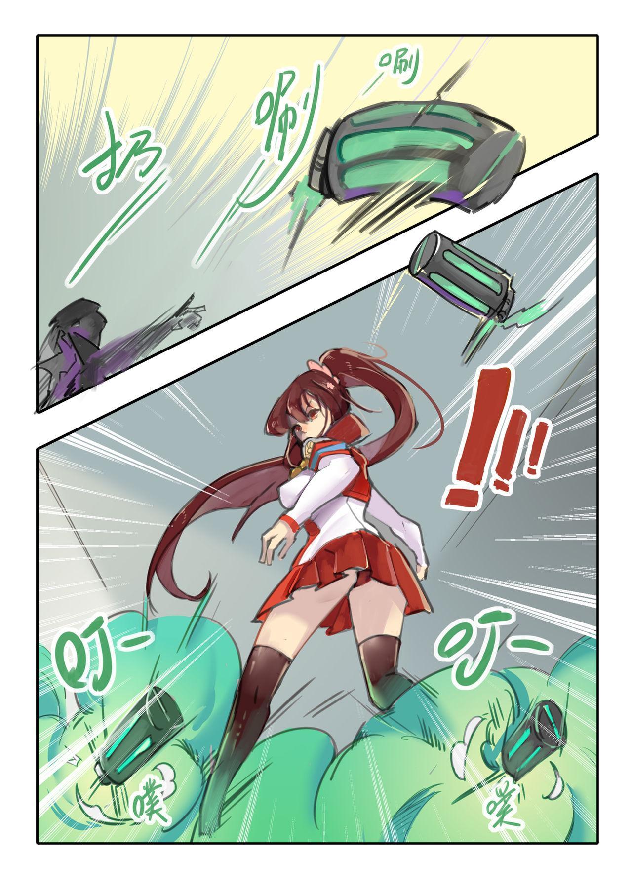 Killing Start Zennmenn Shutsugeki 9
