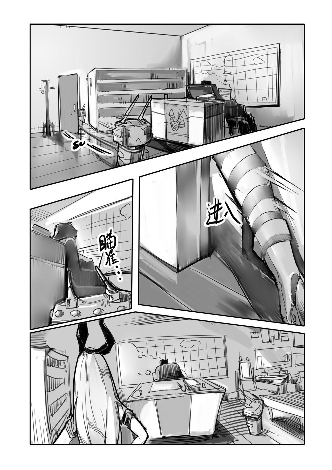 Killing Start Zennmenn Shutsugeki 14