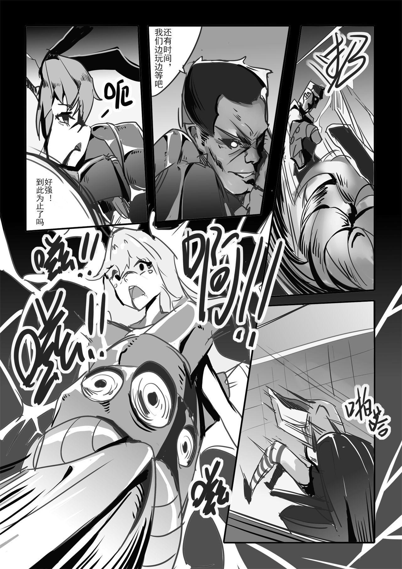 Killing Start Zennmenn Shutsugeki 27
