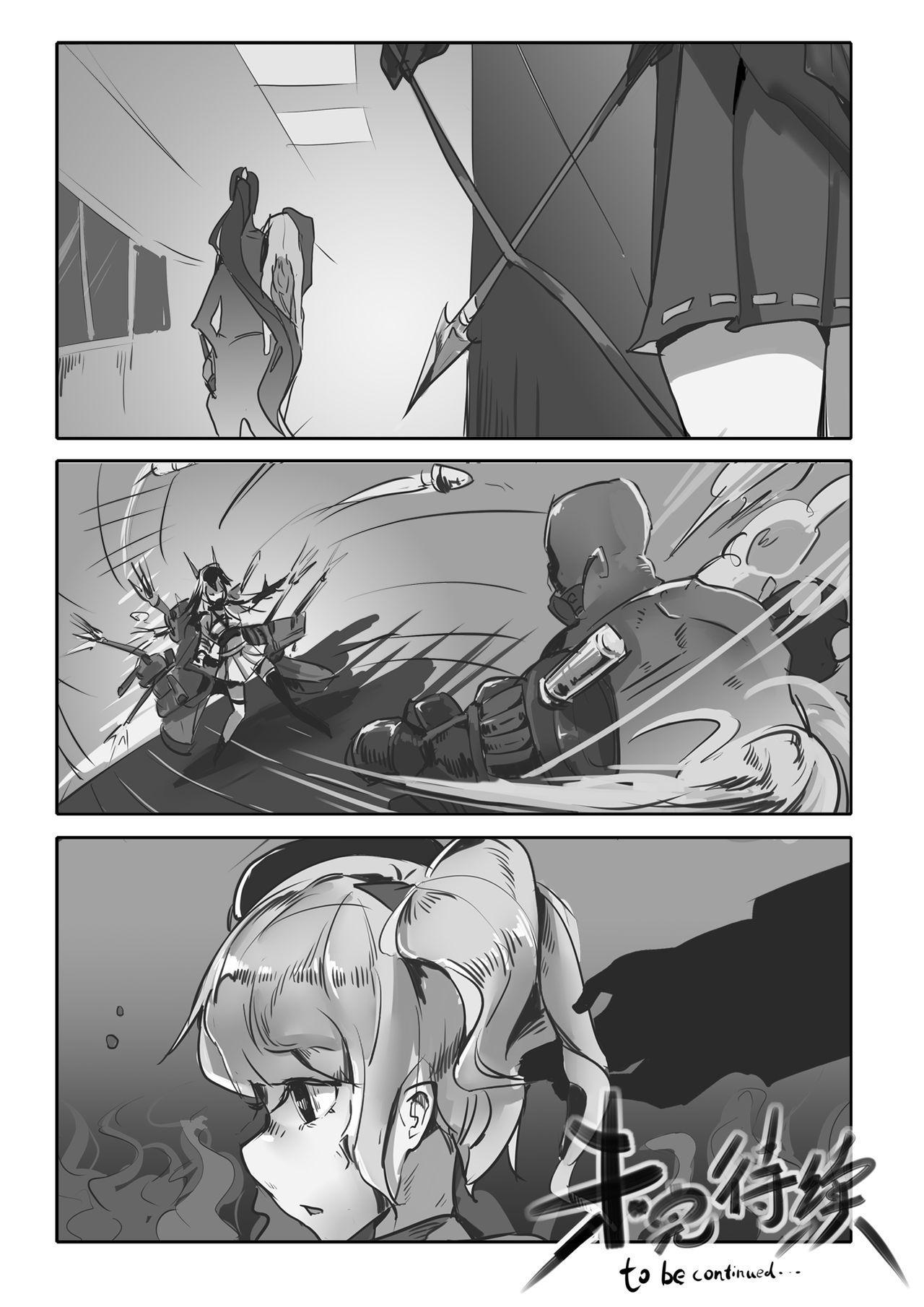 Killing Start Zennmenn Shutsugeki 61