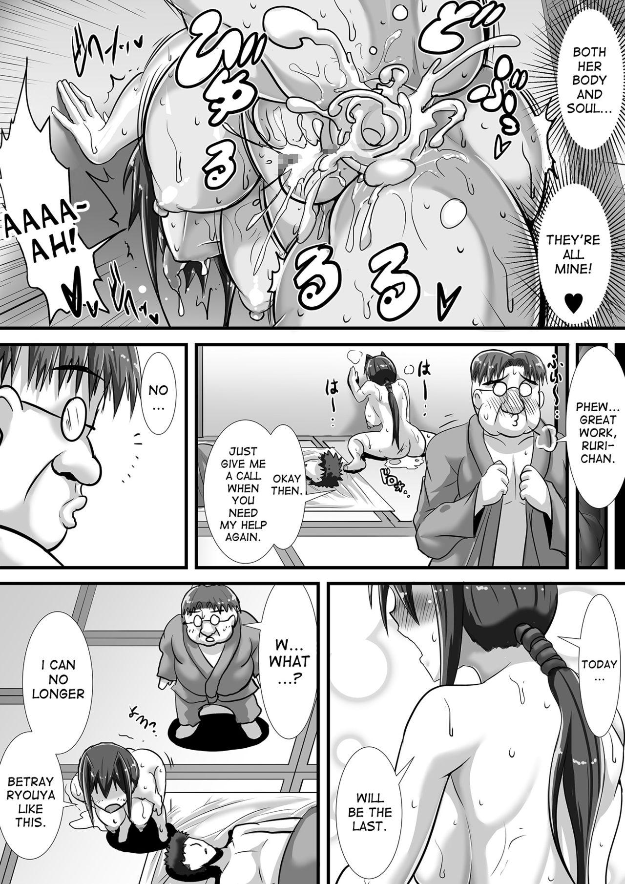 Kegare no Miko 54