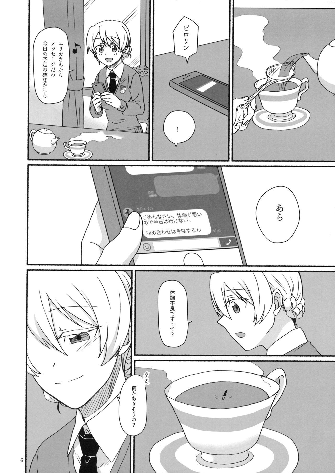 Atsui Koucha de Tea Time 4
