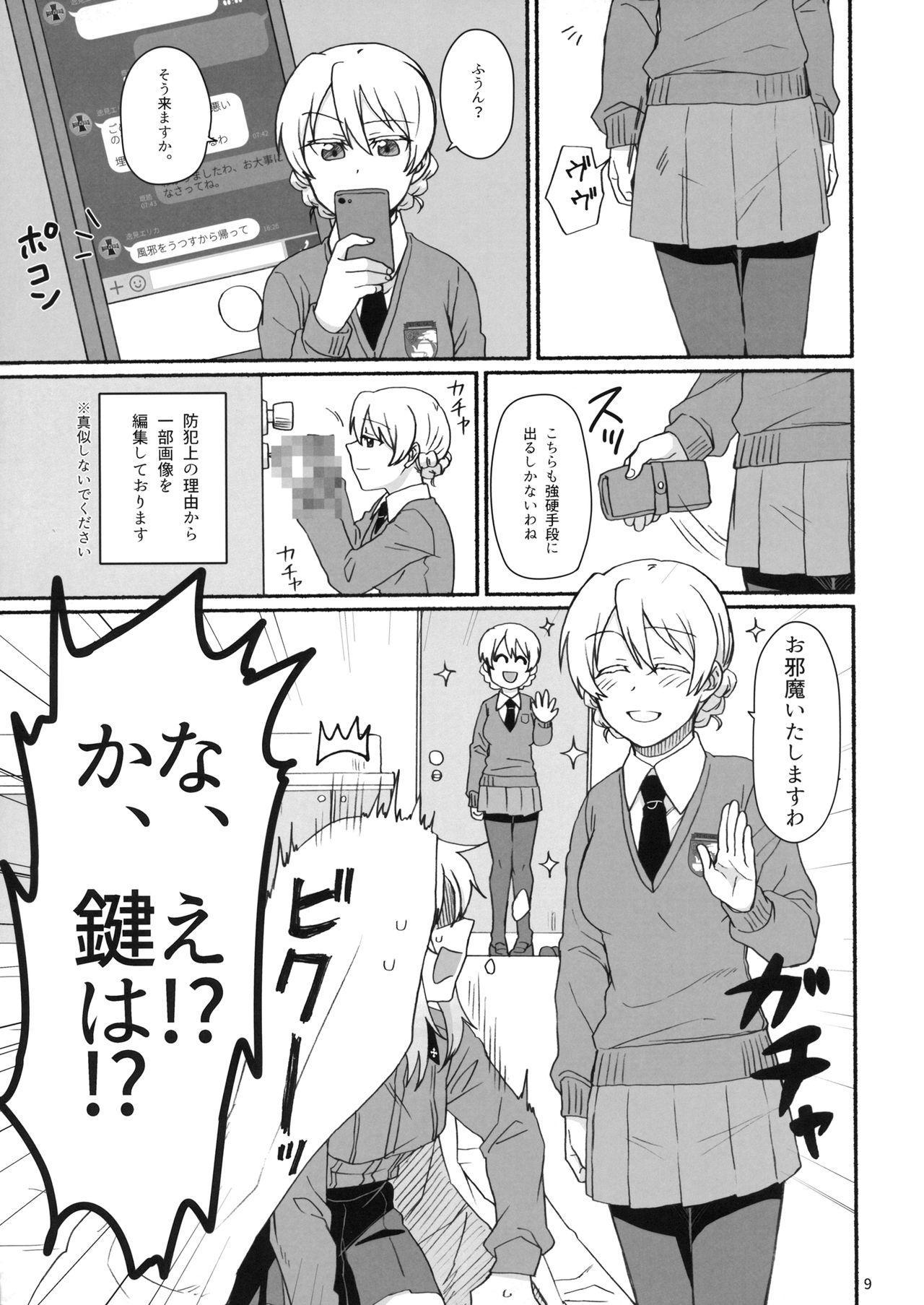Atsui Koucha de Tea Time 7