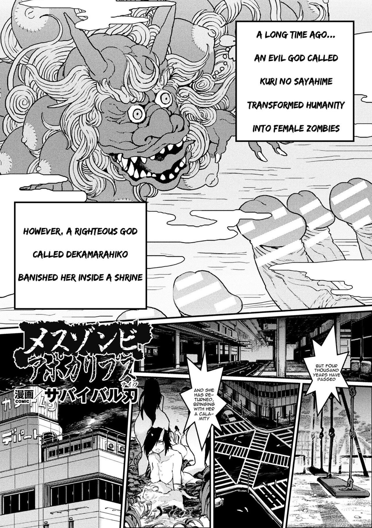 Mesu Zombie Apocalypse 0