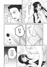 NaruMayo R-18 Manga 9