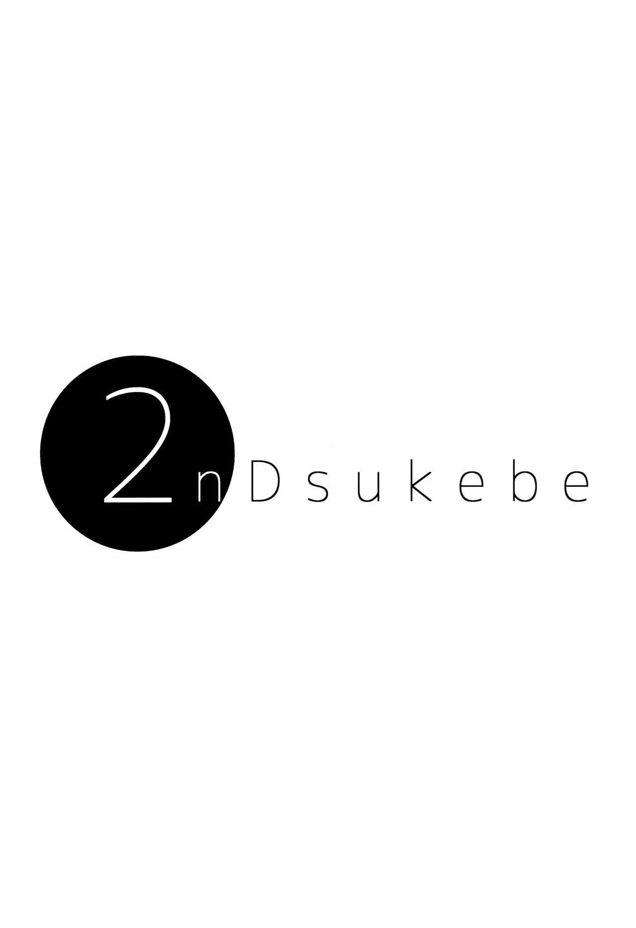 2nDsukebe 2