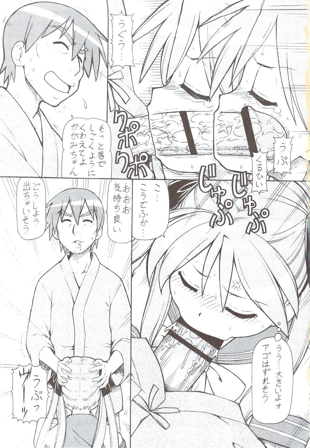 Yatteke! Sailor Fuku 4 25
