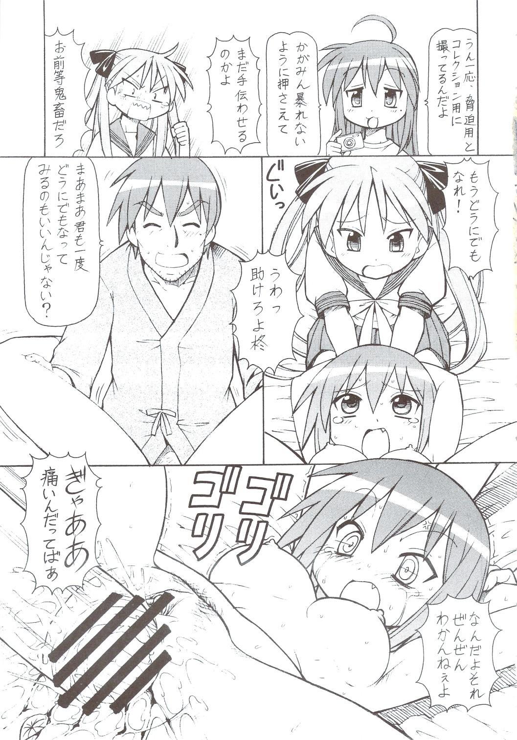 Yatteke! Sailor Fuku 4 29