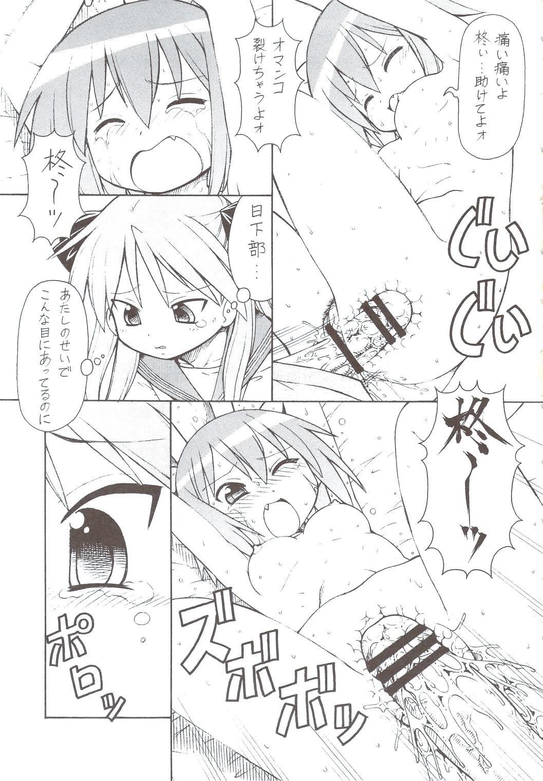 Yatteke! Sailor Fuku 4 31