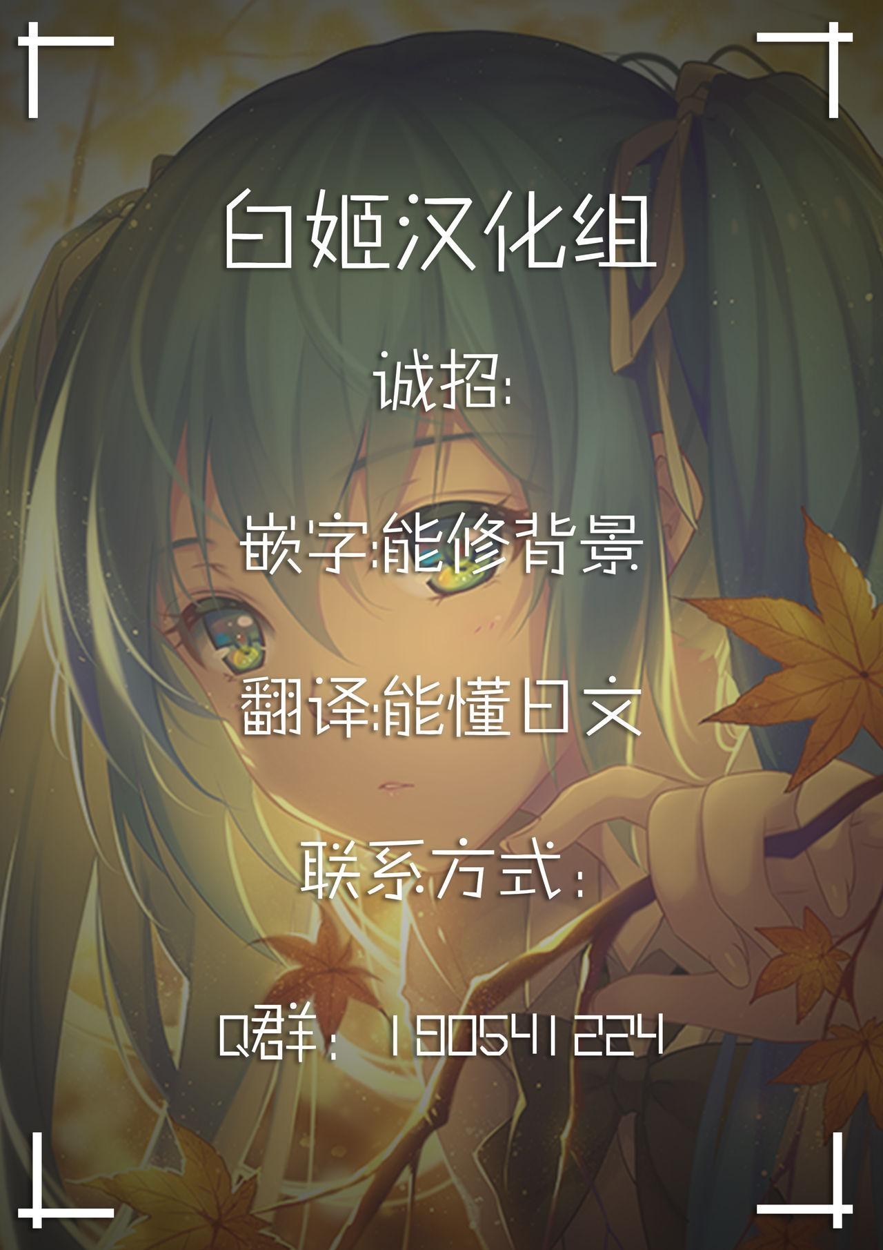 Kono Damegami-sama ni Zecchou o!! 1