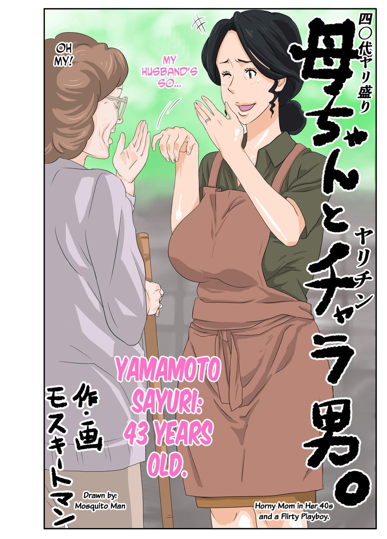 Kaa-chan to Charao | Mom & Playboy 1