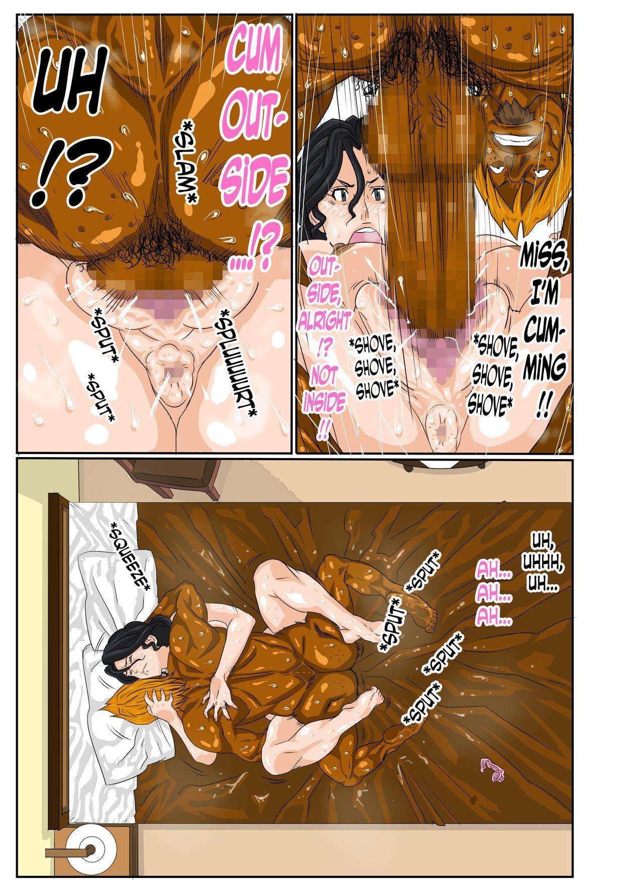 Kaa-chan to Charao | Mom & Playboy 31