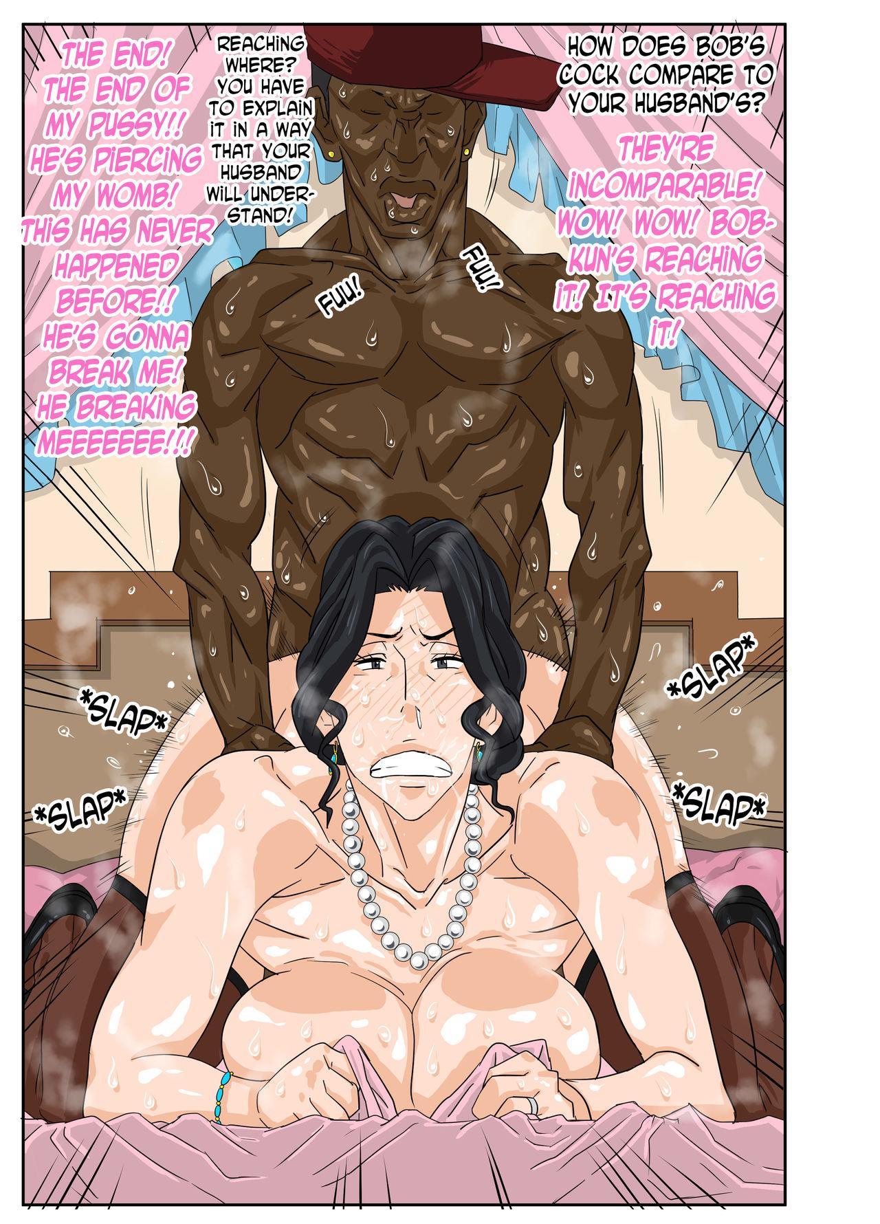 Kaa-chan to Charao | Mom & Playboy 41