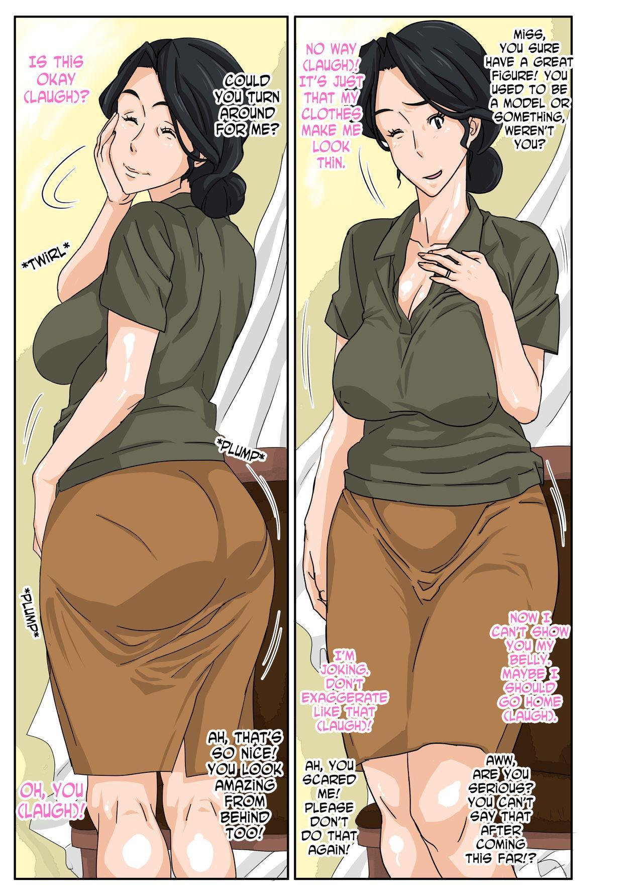 Kaa-chan to Charao | Mom & Playboy 4
