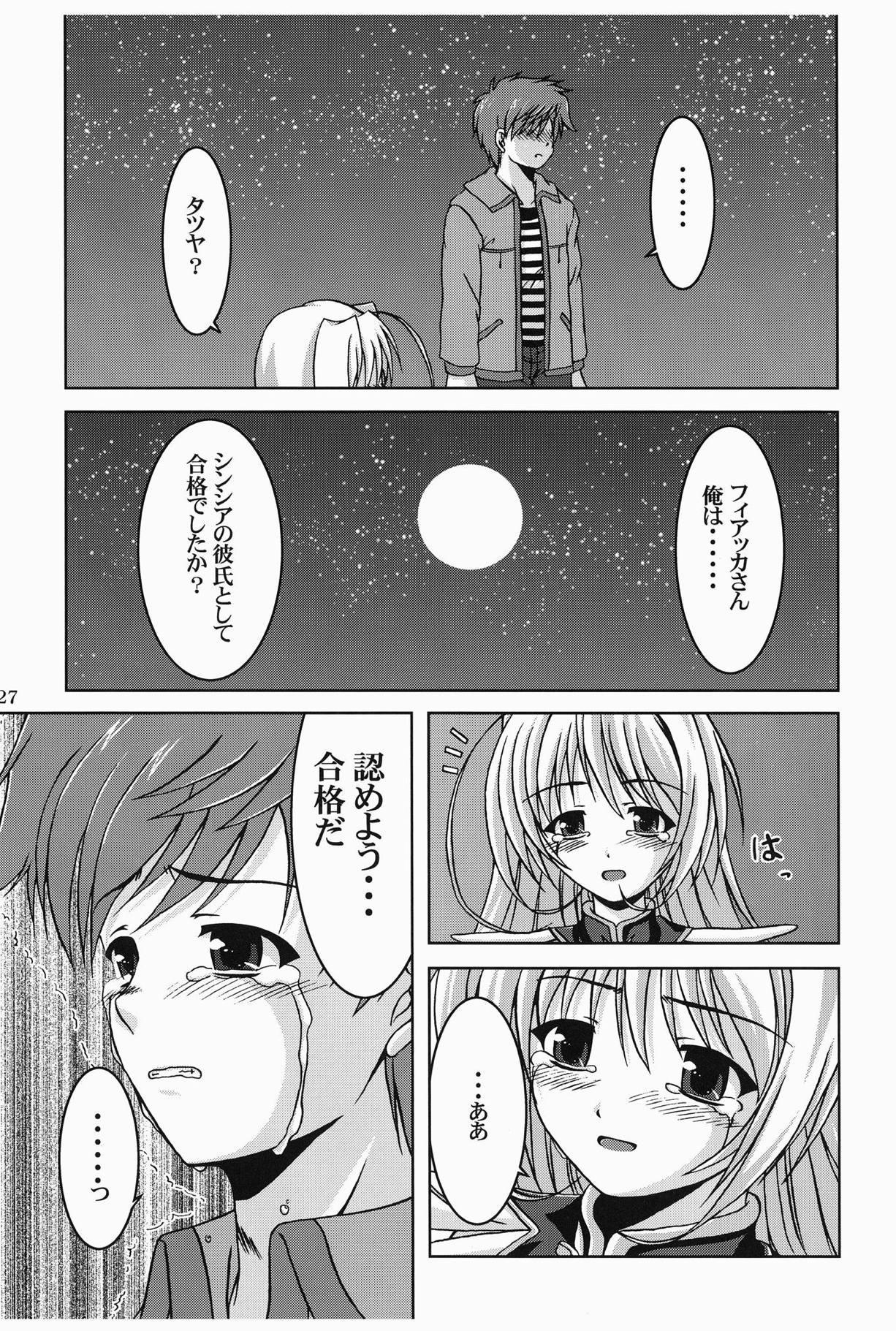 Moon Child 25