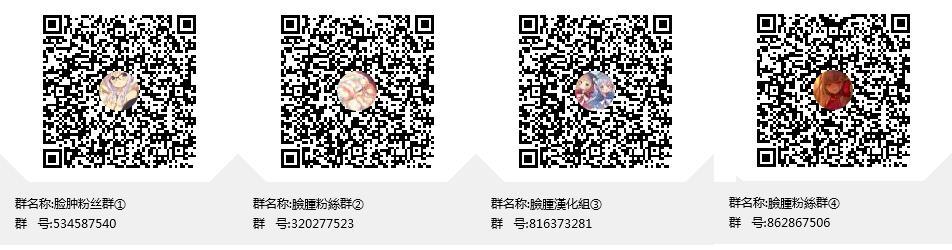 Yasen Musume 25
