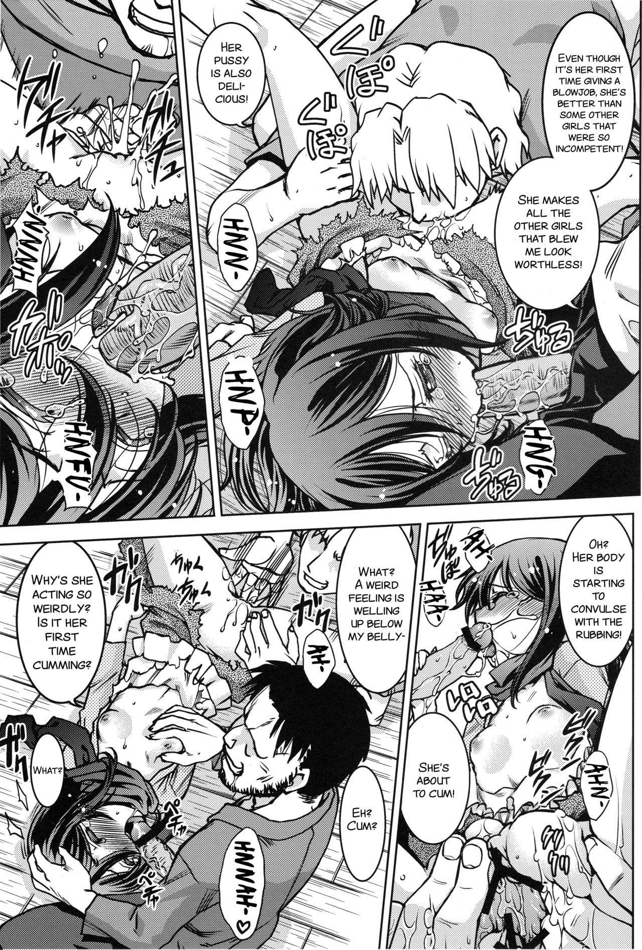 Shingeki no Megami 12