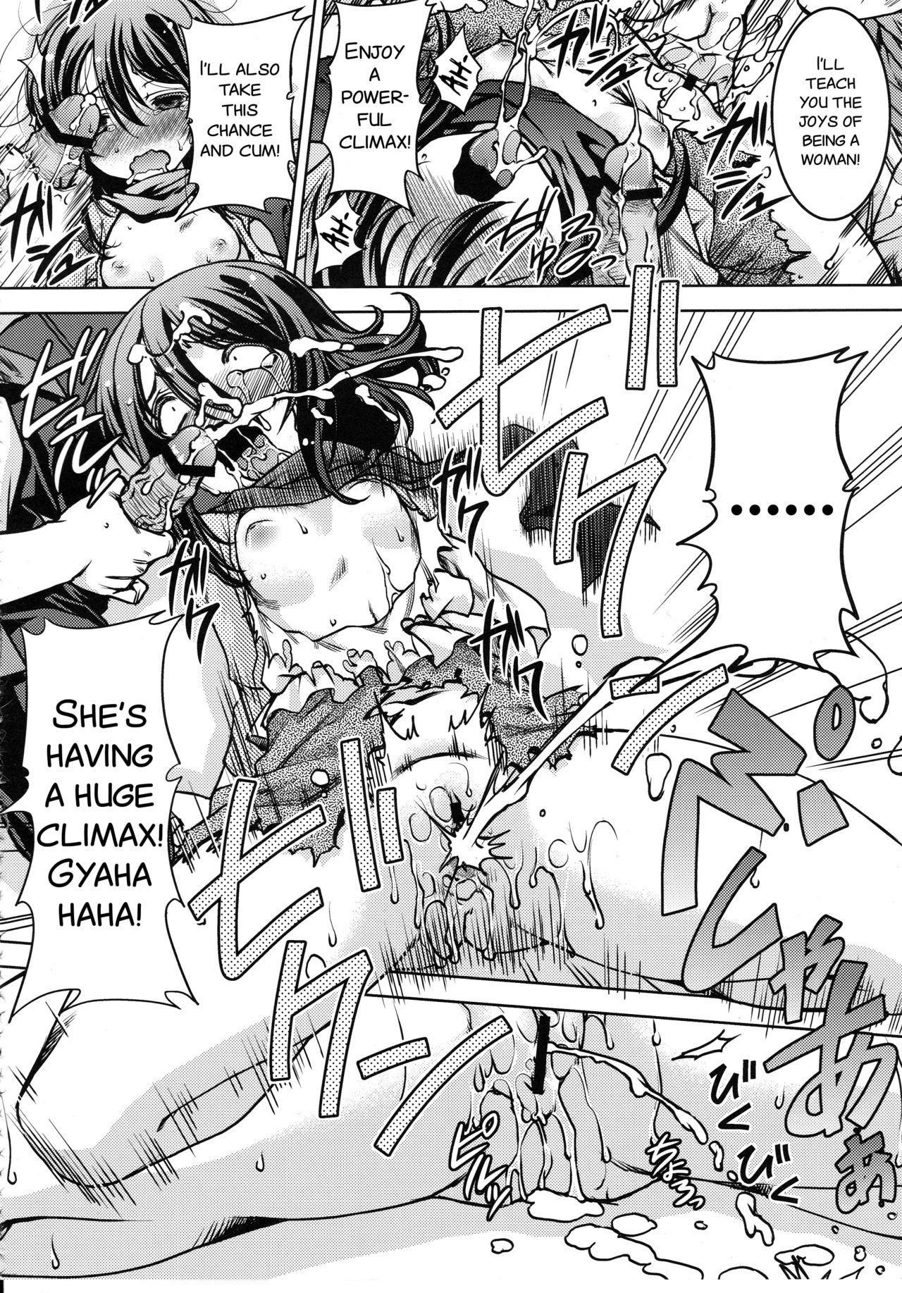 Shingeki no Megami 13