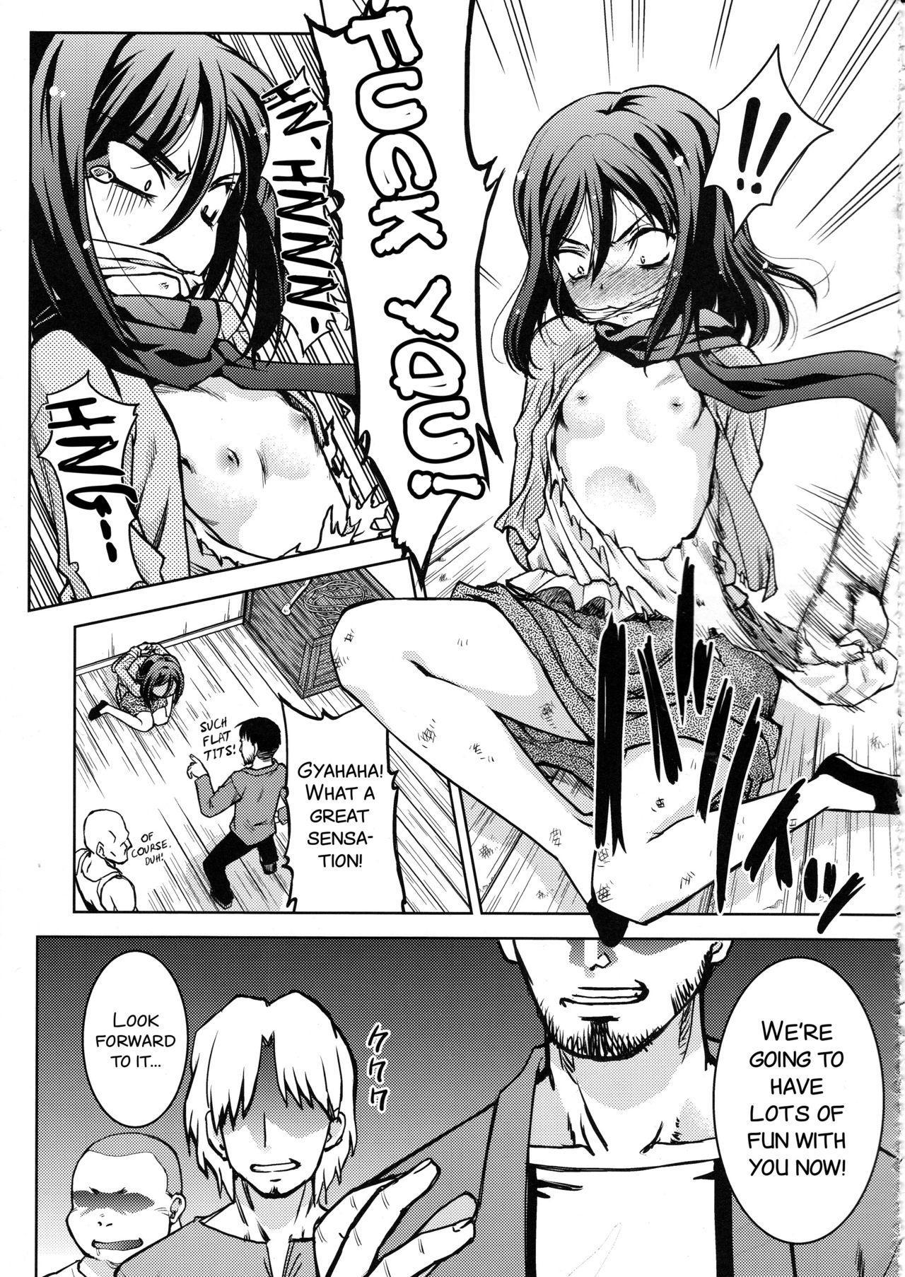 Shingeki no Megami 4