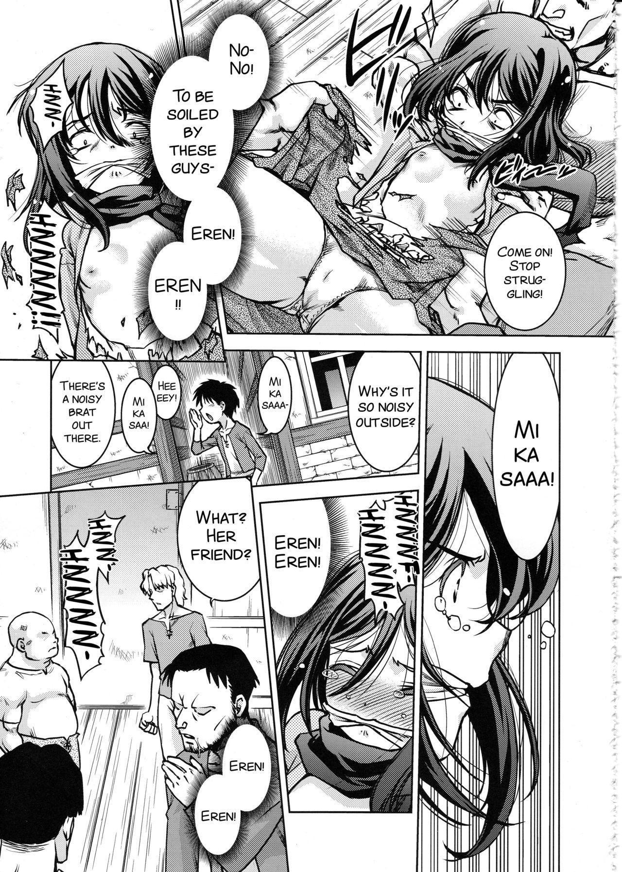 Shingeki no Megami 6
