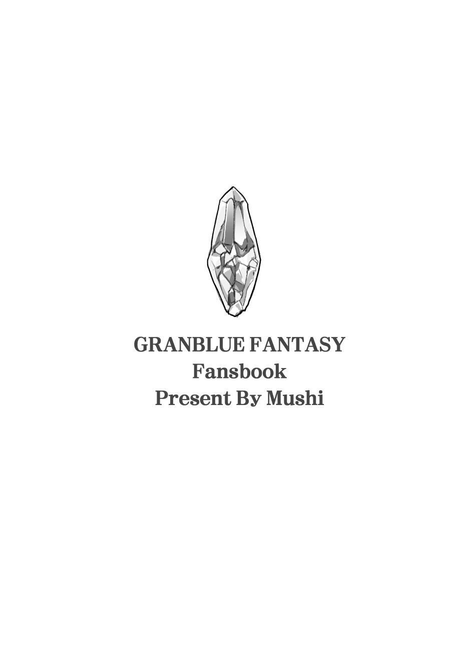 Draphue Fantasy 21