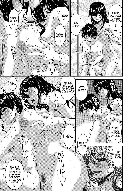 [Bai Asuka] Mikami-kun no Kinshin Jijou  | Mikami-kun's Incestuous Situation [English] [N04H] [Complete] 10