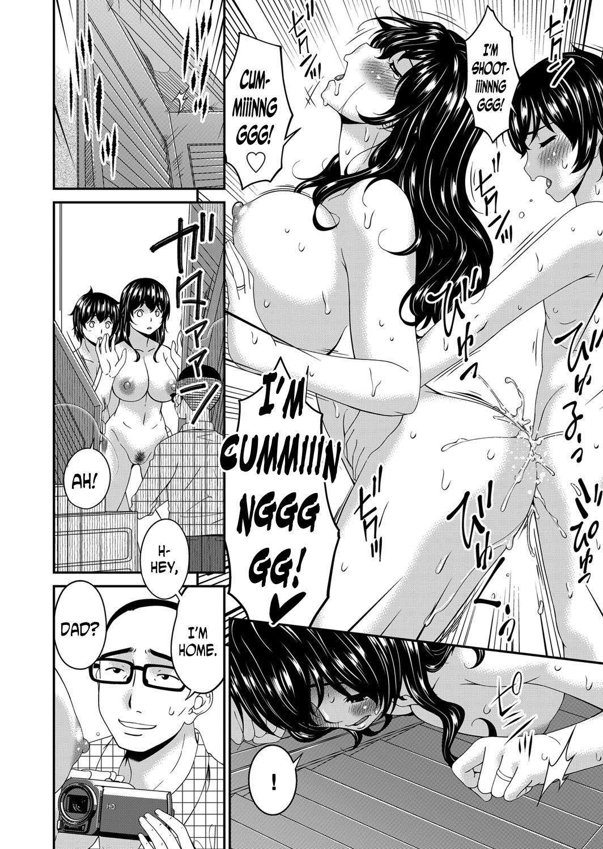 [Bai Asuka] Mikami-kun no Kinshin Jijou  | Mikami-kun's Incestuous Situation [English] [N04H] [Complete] 117
