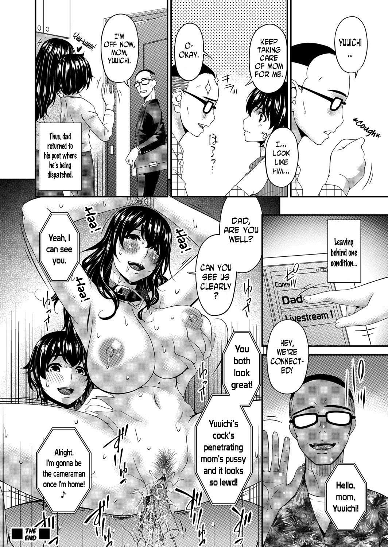 [Bai Asuka] Mikami-kun no Kinshin Jijou  | Mikami-kun's Incestuous Situation [English] [N04H] [Complete] 119
