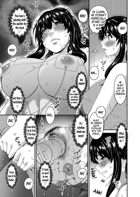 [Bai Asuka] Mikami-kun no Kinshin Jijou  | Mikami-kun's Incestuous Situation [English] [N04H] [Complete] 54