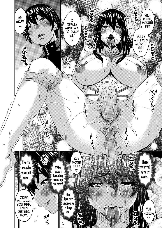 [Bai Asuka] Mikami-kun no Kinshin Jijou  | Mikami-kun's Incestuous Situation [English] [N04H] [Complete] 69