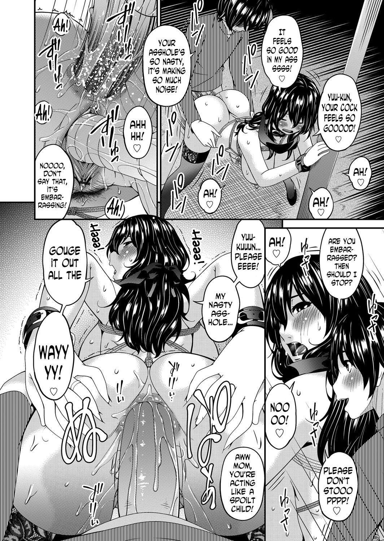 [Bai Asuka] Mikami-kun no Kinshin Jijou  | Mikami-kun's Incestuous Situation [English] [N04H] [Complete] 75