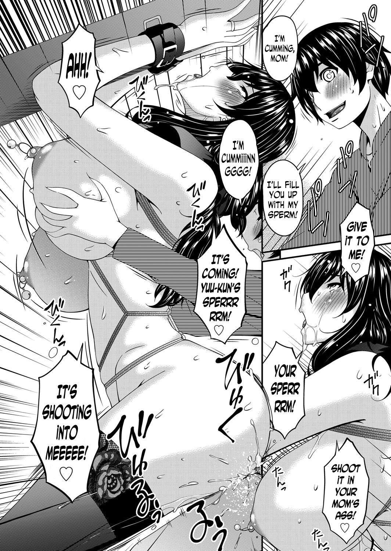 [Bai Asuka] Mikami-kun no Kinshin Jijou  | Mikami-kun's Incestuous Situation [English] [N04H] [Complete] 77