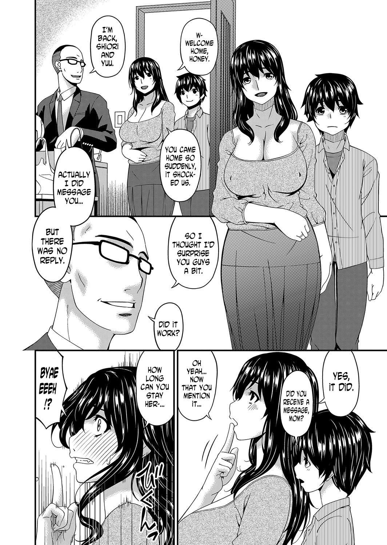 [Bai Asuka] Mikami-kun no Kinshin Jijou  | Mikami-kun's Incestuous Situation [English] [N04H] [Complete] 85