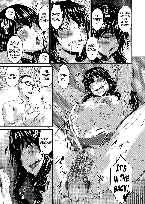 [Bai Asuka] Mikami-kun no Kinshin Jijou  | Mikami-kun's Incestuous Situation [English] [N04H] [Complete] 92