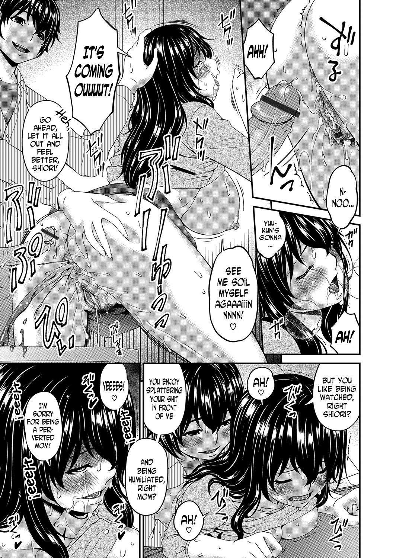 [Bai Asuka] Mikami-kun no Kinshin Jijou  | Mikami-kun's Incestuous Situation [English] [N04H] [Complete] 94