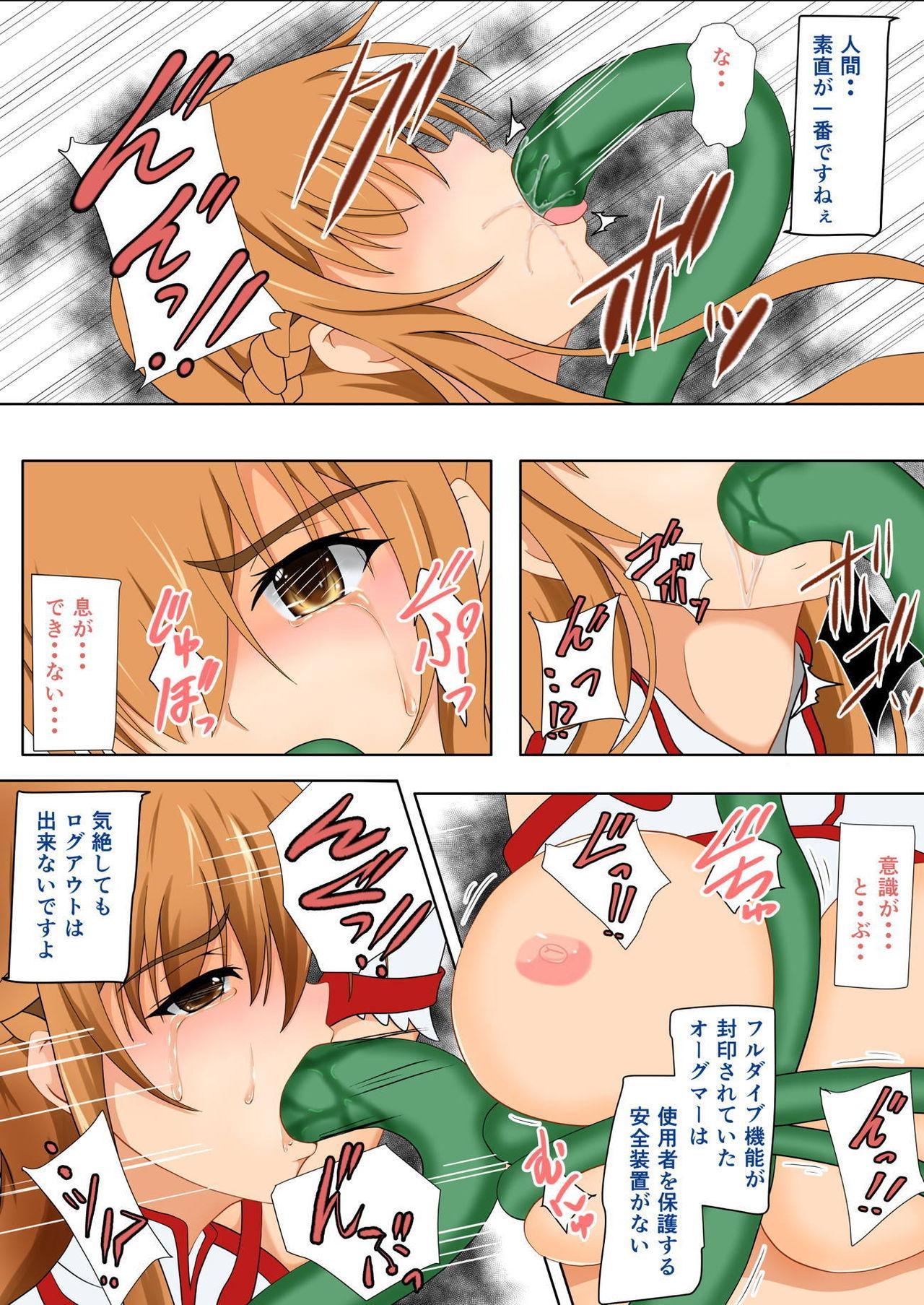 Senkou Yuugi II 10