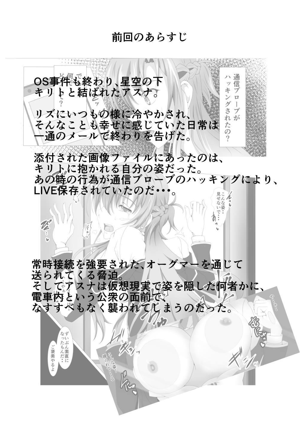 Senkou Yuugi II 1